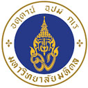 CMMU PhD Scholarship for International Students at Mahidol University in Thailand