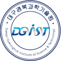 Fully Funded Scholarships for International Students at DGIST in Korea