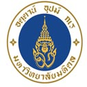Postgraduate Scholarships for International Students at Mahidol University in Thailand