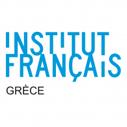 Descartes Study International Scholarships for Masters Programme in France