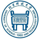 USTB Excellent bachelors Scholarships for International Students in China