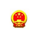 Academic Education International Master Programs Scholarships in China