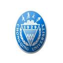 Chinese Government International Master Scholarship at Chongqing University in China