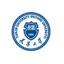 Tianjin University International Bachelor, Master and PhD Scholarship in China