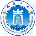 Full Chinese Government International Masters and Doctoral Scholarship in China