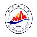 Jinggangshan University International Bachelors Scholarships in China