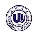 Zhejiang Provincial Government International Master Scholarships in China