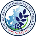 CSEAS Postdoctoral Scholarship for International Students in Japan