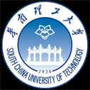 SCUT Chinese Government Scholarship for Chinese University Program and Silk Road Program, 2019