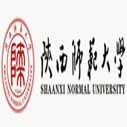 Fully Funded Shaanxi Normal University International Student Scholarship Program in China, 2019-20