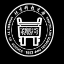 Beijing Government International Scholarship at USTB in China, 2020