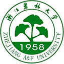 Civil Engineering International Scholarship at Zhejiang A & F University in China, 2020