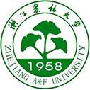 Civil Engineering International Scholarship at Zhejiang A & F University in China, 2020