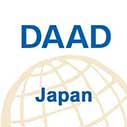 DAAD Scholarships for Postgraduate Studies in Architecture