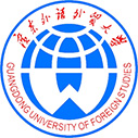 Fully Funded GDUFS Scholarships Guangong University of foreign Studies.