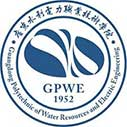 International Scholarship at Guangdong Polytechnic of Water Resources and Electric Engineering College in China