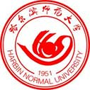 Harbin Normal University Confucius Institute funding for International Students in China