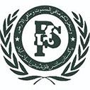 Pakistan Science Foundation Scholarships STFS 2020