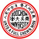 Jasmine Jiangsu Government Funding - Soochow University, China