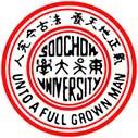 Jasmine Jiangsu Government Funding - Soochow University, China