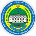 International program for Studying in Kazakhstan Universities, 2019