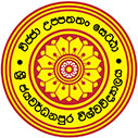 University of Sri Jayewardenepura Admission Scholarships, Sri Lanka