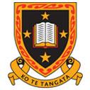 University of Waikato GEMS funding for International Students in New Zealand, 2020