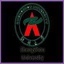 Zhengzhou University President Scholarship 2020-2021