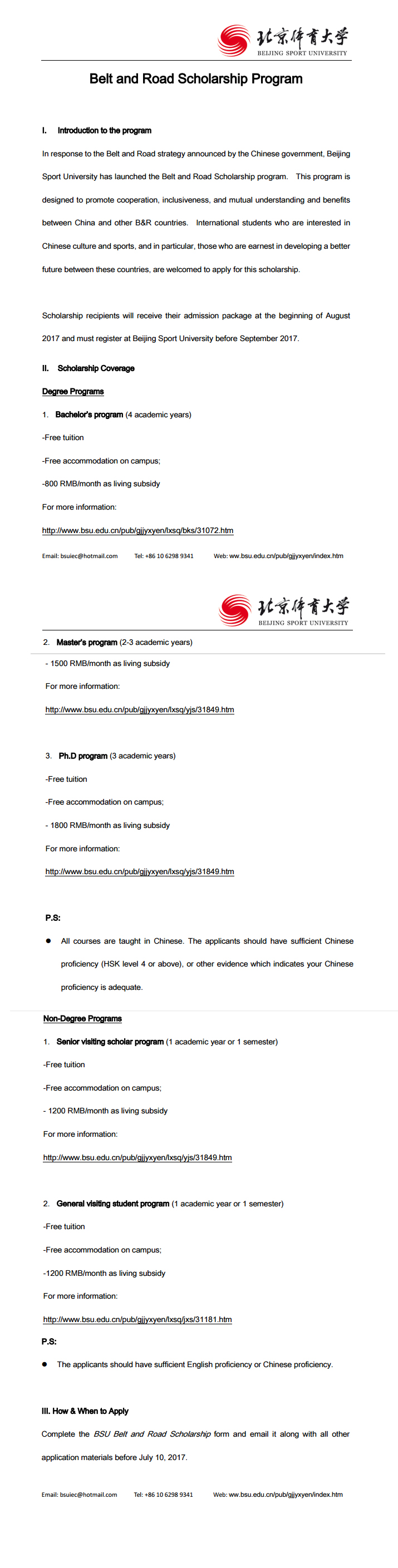 636321036999191972-Banner Chinese Scholarship Application Form For Internanational Student on