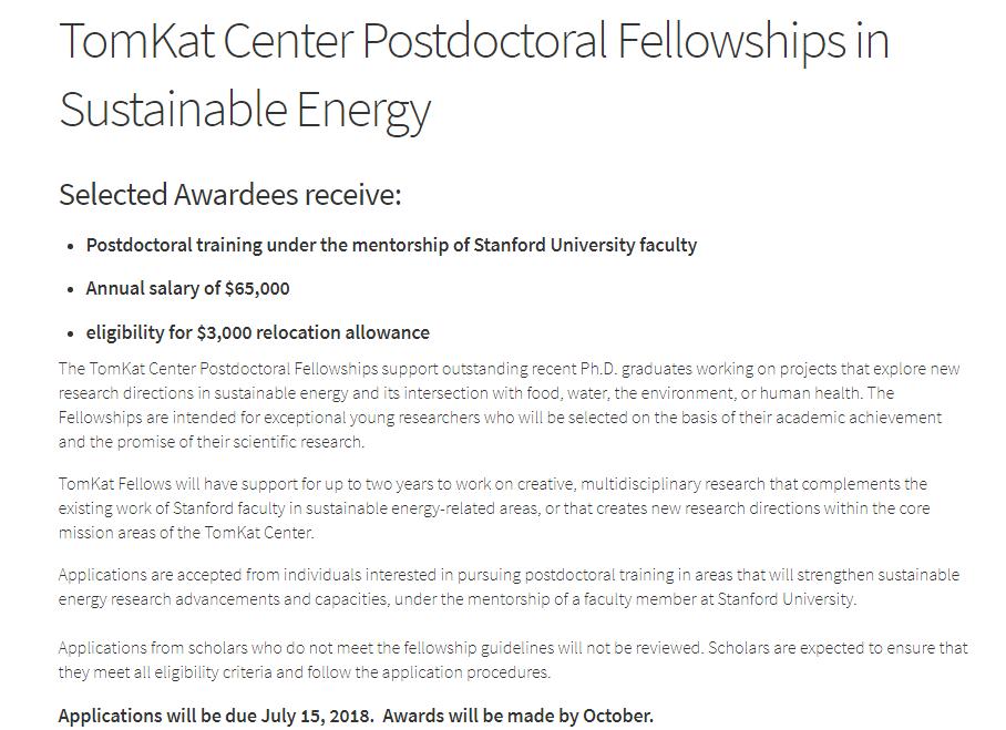 TomKat Center International Postdoctoral Fellowships in
