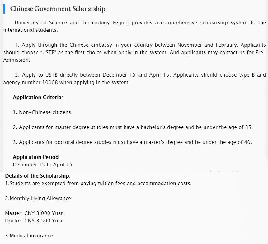 https://ishallwin.com/Content/ScholarshipImages/Beijing-Municipal-Commission-of-Education.jpg
