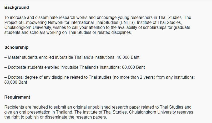 https://ishallwin.com/Content/ScholarshipImages/Chulalongkorn-University.jpg