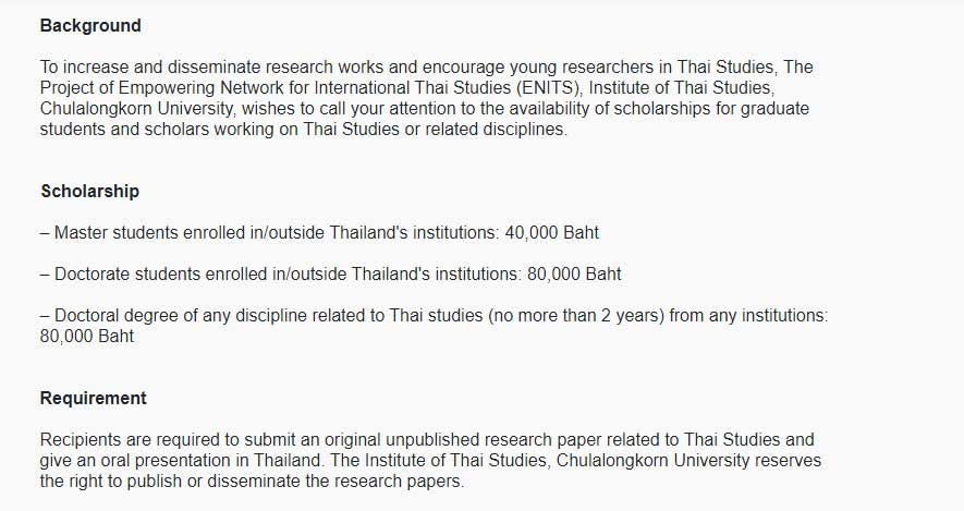 https://ishallwin.com/Content/ScholarshipImages/ENITS-&-ENITAS-Scholarships-in-Thailand,-2020-2.jpg