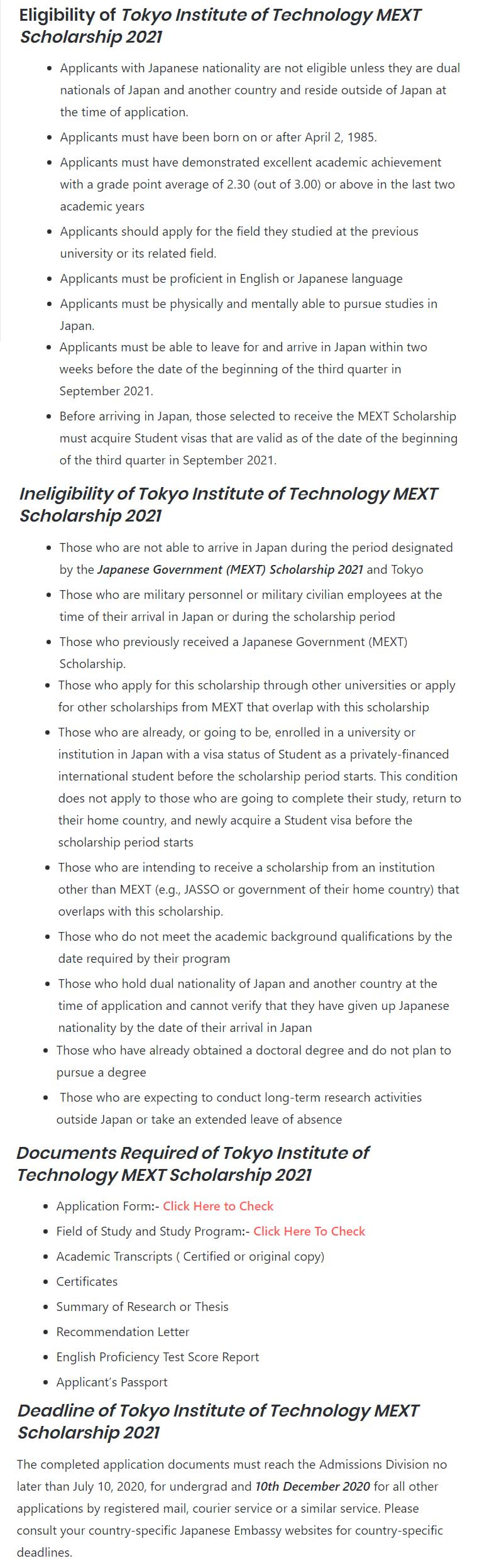 https://ishallwin.com/Content/ScholarshipImages/Japan-MEXT-Scholarship.jpg