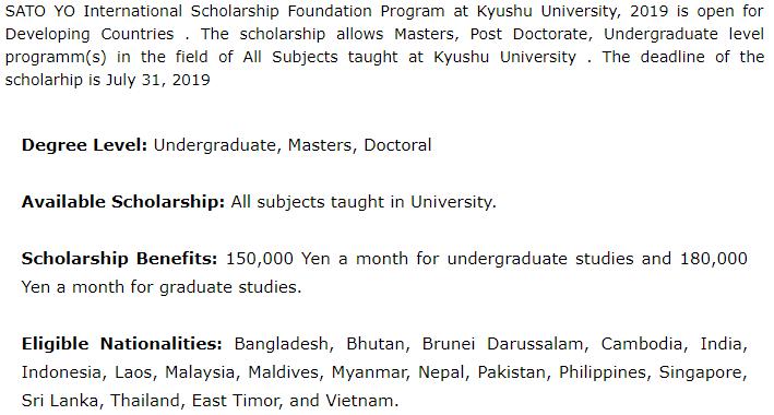 https://ishallwin.com/Content/ScholarshipImages/Kyushu-University-Japan-3.png