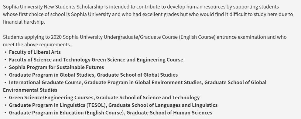 https://ishallwin.com/Content/ScholarshipImages/Sophia-University.jpg