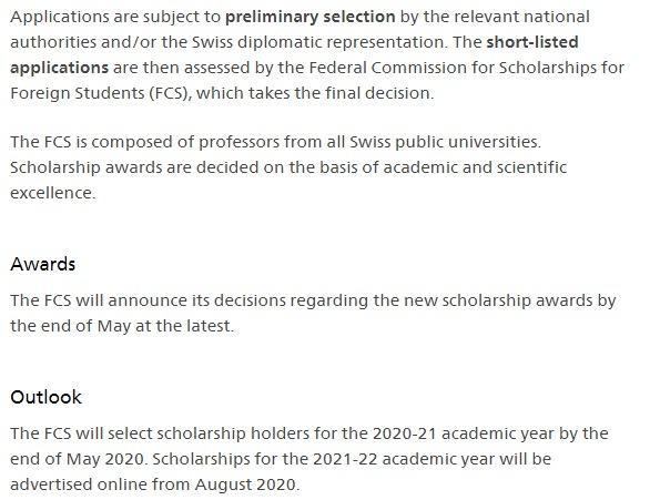 https://ishallwin.com/Content/ScholarshipImages/Swiss-Government.jpg